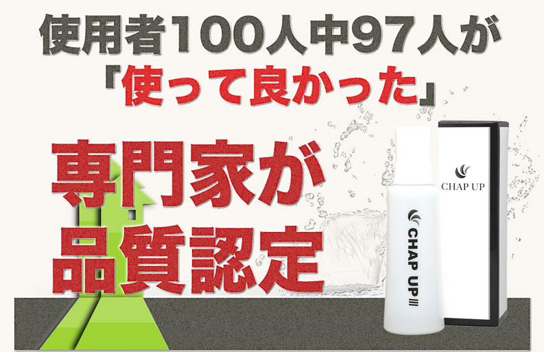 capture-20150614-145602
