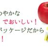 【ウェルネス】コラーゲンゼリー最安値取り扱い販売店舗《UMI》
