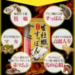 【生牡蠣すっぽん】最安値取り扱い販売店舗《初回無料ギンギンキャンペーン》