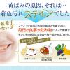 歯のホワイトニング【ブラニカ】最安値取り扱い販売店舗《歯磨きジェル》
