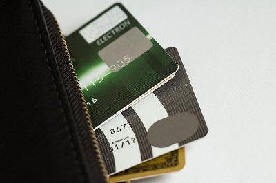浮気や不倫でカードを利用し明細を捨てる