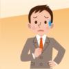 【黒梅日和くろうめびより】最安値通販取扱い販売店舗《下痢対策サプリ!》