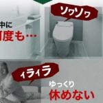 【シーシーモレン】楽天・Amazon価格比較購入!最安値通販取扱い販売店舗《トイレの回数に悩んでいませんか?》