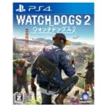 PS4【ウォッチドッグス2】楽天・Amazon価格比較購入!