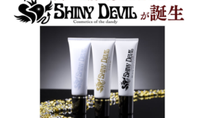 【SHINY DEVILシャイニーデビル】楽天・Amazon価格比較!《化粧男子リキッドファンデーション》